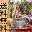 神バディファイト S-CP01 暁の闘神 ガルガンチュア・ドラゴン(超ガチレア) 神100円ドラゴン | ドラゴンW ドラゴッド/神竜族 モンスター