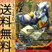 神バディファイト S-CP01 聡明なガルドッグ(超ガチレア) 神100円ドラゴン | ドラゴンW 神竜族 モンスター
