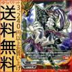 神バディファイト S-CP01 †闇夢† シャドウ・サーブ(超ガチレア) 神100円ドラゴン | ドラゴンW 竜血師団 モンスター
