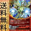 神バディファイト S-CP01 ドラゴッド・ヴァール(超ガチレア) 神100円ドラゴン | ドラゴンW 神竜族/破壊 魔法