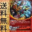神バディファイト S-CP01 D・トゥギャザー(超ガチレア) 神100円ドラゴン | ドラゴンW 次元竜/破壊 魔法