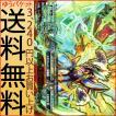 神バディファイト S-CP01 ガルガンチュア・バスターブレイク(超ガチレア) 神100円ドラゴン | ドラゴンW ドラゴッド/神竜族 必殺技