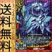 神バディファイト S-CP01 次元竜 ウィスア(ガチレア) 神100円ドラゴン | ドラゴンW 次元竜 モンスター