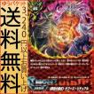 神バディファイト S-CP01 《禁忌の儀式》タブーズ・リチュアル(ガチレア) 神100円ドラゴン | ドラゴンW 竜血師団/チャージ 魔法
