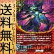 神バディファイト S-CP01 闘神の鼓動(ガチレア) 神100円ドラゴン | ドラゴンW 神竜族 魔法