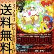 神バディファイト S-CP01 ガル・カモン(ガチレア) 神100円ドラゴン | ドラゴンW 神竜族/召喚 魔法