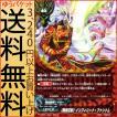 神バディファイト S-CP01 《無尽幻影》インフィニート・ファントム(ガチレア) 神100円ドラゴン | ドラゴンW 竜血師団/ドロー 魔法