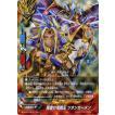 バディファイトバッツ X-CP01 黄金の竜騎王 ツタンカーメン(ガチレア) めっちゃ!! 100円ドラゴン