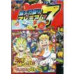 デュエルマスターズ プレミアムセット(DVD・コミック・プレイシート)超メガ盛りプレミアム7デッキ 集結!! 炎のJ・O・Eカーズ(DMBD03)
