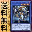 遊戯王カード リヴェンデット・スレイヤー(レア) エクストラパック 2018(EP18) | ヴェンデット 儀式・効果モンスター 闇属性 アンデット族 レア