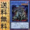 遊戯王カード ヴェンデット・キマイラ エクストラパック 2018(EP18) | ヴェンデット 儀式・効果モンスター 闇属性 アンデット族 ノーマル