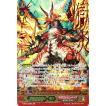 ヴァンガード G 究極超越 獄炎のゼロスドラゴン ドラクマ(ZR) G-BT13/001