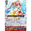 カードファイト ヴァンガードG PR♥ISM-I サンシャイン・ヴェール(RRR) / 祝福の歌姫(G-CB03)シングルカード