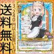 プレシャスメモリーズ NEW GAME!! 桜 ねね(スペシャルレア)  | プレメモ ニューゲーム 02-054 ネコミミ メイド キャラクター