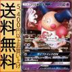 ポケモンカードゲーム SM6b 拡張強化パック チャンピオンロード バリヤードGX(RR)