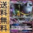 ポケモンカードゲーム SM6b 拡張強化パック チャンピオンロード ジュペッタGX(RR)
