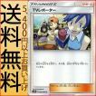 ポケモンカードゲーム SM6b 拡張強化パック チャンピオンロード TVレポーター(C)
