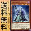 遊戯王カード 幻妖フルドラ(スーパーレア) ソウル・フュージョン(SOFU)   効果モンスター 闇属性 魔法使い族