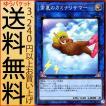 遊戯王カード 常夏のカミナリサマー(スーパーレア) ソウル・フュージョン(SOFU)   リンク 光属性 雷族