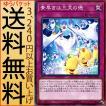 遊戯王カード 素早きは三文の徳(ノーマルレア) ソウル・フュージョン(SOFU)   通常罠 ノーマル レア