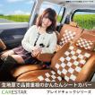 トヨタ ピクシスメガ シートカバー モカチーノ チェック 茶&白 チェック Z-style ※オーダー生産(約45日後)代引不可