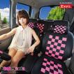 アクア シートカバー ピンクマニア ブラック&ピンク Z-style ブランド 送料無料
