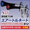 エアートルネード  B12シリーズ ブラック/ブルー