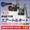 エアートルネード  C20 BLACK CERIESブラック/ブルー
