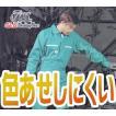 形態安定! オートバイ印長袖つなぎ 3800 S〜3L 【山田辰・AUTO-BI・長袖・ツナギ】