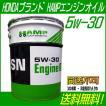 HAMP (ホンダ) エンジンオイル 5W30 SN 20L 送料無料 同送不可