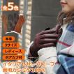 革手袋 レディース レディス カシミヤライニング ボア カフ イタリア製 本革 レザーグローブ
