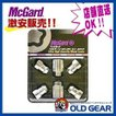 マックガード M12 P1.5 P1.25 テーパー ハイセキュリティ