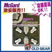 マックガード M12 P1.5 P1.25 テーパー ハイセキュリティ 黒
