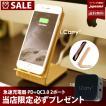 ワイヤレス充電器 iPhone 急速 Qi 充電器 iPhone12 Android ワイヤレス 急速充電 置くだけ 充電 iPhone SE2 11 XS XR Xperia Galaxy 無線充電器 スタンド 木製