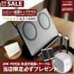 ワイヤレス充電器 iphone 12 Pro 2台同時 折畳式 無線充電 ワイヤレスチャージャー Qi スタンド テレワーク i.Carry