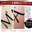 スマホケース ペアケース iPhoneX iPhone XS MAX Xperia XZ3 XZ2 compact premium galaxy note9 s9 s9+ aquos R2 iPhoneケース arrows be お揃い 面白 おもしろ