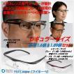 ユイルーペ)レギュラー(1.6倍・1.89倍セット)KENKO(ケンコー・トキナー)YUI Loupe(日本製)