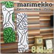 ファブリックパネル マリメッコ marimekko ファブリックボード 北欧 完成品 90cm×25cm 長方形 鶴三工房|あすつく|