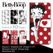 ベティーちゃん スマホケース 手帳型 ベティー ブープ(TM)  iPhone11 iPhone XR iPhone8 ケース キャラクター 手帳型