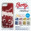 ベティー ブープ(TM) ブープ リフレッシング グリッターケース ラメ ベティーちゃん スマホカバー 正規品 iPhone アイフォンテン Betty Boop(TM) キラキラ
