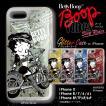 ベティーちゃん スマホケース スマホカバー ベティー ブープ(TM) グリッターケース ラメ 正規品 iPhone アイフォン Betty Boop(TM) キラキラ バイク