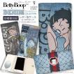 全機種対応 ミラー付 鏡付 レター型ケース (3つ折りタイプ) スマホケース ベティー ブープ(TM) ベティーちゃん キャラクター 正規品 Betty Boop(TM) 送料無料