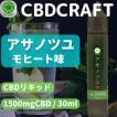 6月23日発売開始!【CBDCRAFT】CBDリキッド アサノツユ(モヒート) 1500mgCBD / 30ml
