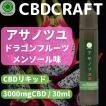 6月23日発売開始!【CBDCRAFT】CBDリキッド アサノツユ(ドラゴンフルーツメンソール) 3000mgCBD / 30ml