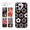 スマホケース iPhoneSE iPhone5 iPhone5S ケース アイフォンSE アイフォン5 カバー スマホカバー 花柄デザインの携帯ケース