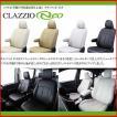 ハイエースバン 200系 Clazzioネオ シートカバー