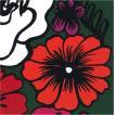 1枚バラ売りペーパーナプキン マリメッコ Marimekko 2019秋冬 ELAKOON ELAMA ダークグリーン 33x33cm ランチサイズ 北欧 803822 ドリパージュ デコパージュ