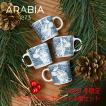 イッタラ アラビア ムーミン ミニマグオーナメント4個セット スノーブリザード 2020 ウィンター 冬限定 iittala ARABIA MOOMIN [1055337]