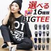 送料無料 大きいサイズ レディース 選べる16型 BIGTeeシャツ チュニック ワンピース 半袖