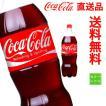 コカ・コーラ1.5LPET×8本[ 1ケース ]